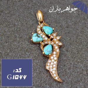 گردنبند طلاروس فیروزه نیشابوری اصل زنانه
