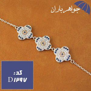 دستبند نقره مدل گل زنانه