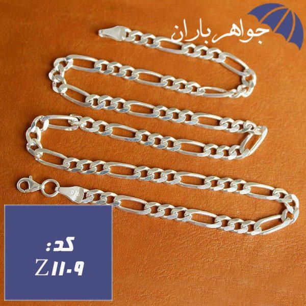 زنجیر نقره 60 سانتی مدل فیگارو