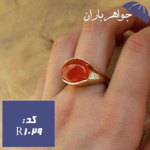 انگشتر عقیق یمنی زنانه طرح زیرخاکی