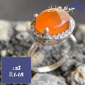 انگشتر عقیق یمنی زنانه
