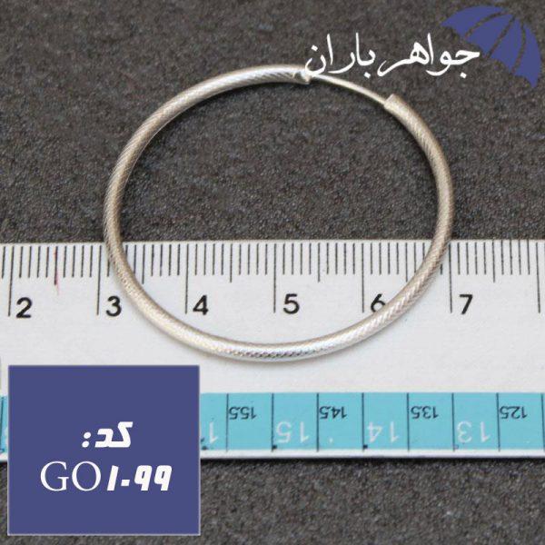 گوشواره نقره حلقه ای طرح دار بزرگ