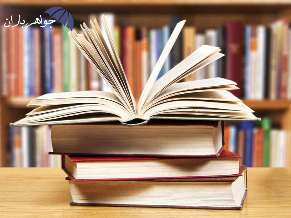 حکایاتی خواندنی از بهلول