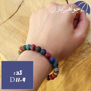 دستبند جید رنگی خوشرنگ