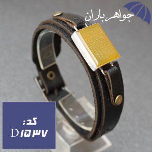 دستبند عقیق زرد حکاکی دستی هفت شرف