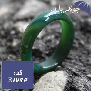 حلقه عقیق سبز اصل