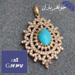 گردنبند طلاروس فیروزه کرمانی اصل زنانه