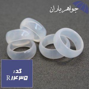 حلقه عقیق شفاف پهن