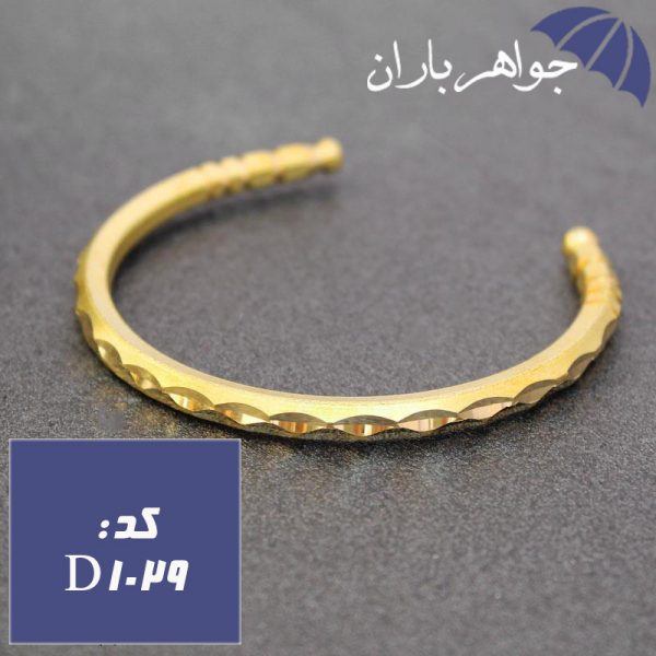 دستبند برنجی با طراحی زیبا