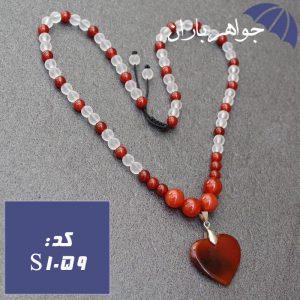 سینه ریز عقیق با آویز قلبی عقیق قرمز
