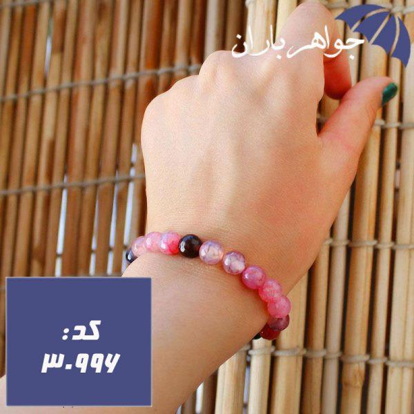 دستبند عقیق صورتی تراش دار خوشرنگ