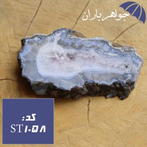 سنگ راف عقیق طبیعی