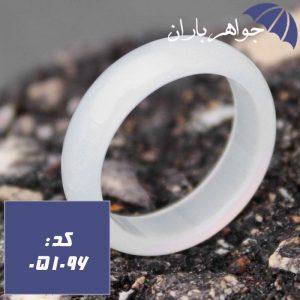 حلقه عقیق شفاف و خوشرنگ