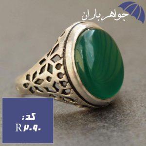 انگشتر عقیق سبز اصل خوشرنگ