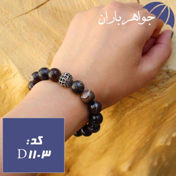 دستبند عقیق باباقوری خوش دست