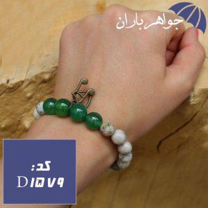 دستبند جید و عقیق سبز خوشرنگ