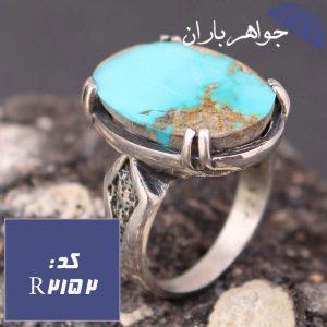 انگشتر فیروزه نیشابوری شجری اصل مردانه چهارچنگی