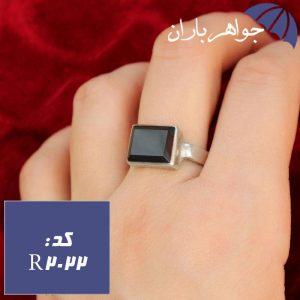 انگشتر عقیق سیاه با حرز امام جواد