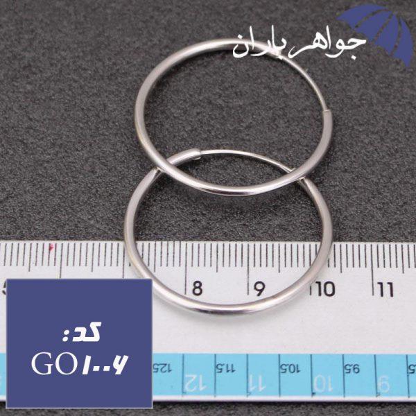 گوشواره نقره زنانه حلقه ای بزرگ