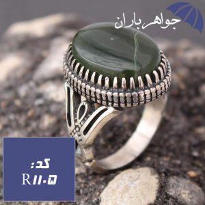 انگشتر یشم یمنی مردانه خوشرنگ