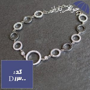 دستبند نقره زنانه طرح دایره ای