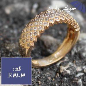 انگشتر طلاروس پرنس زنانه