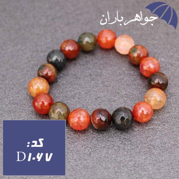 دستبند عقیق ام البنین درشت تراش دار