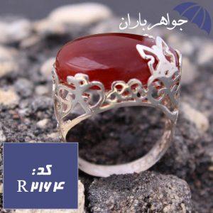 انگشتر عقیق یمنی طرح پروانه