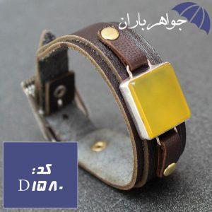 دستبند عقیق زرد شرف الشمس