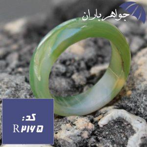 حلقه عقیق سبز طرح دار
