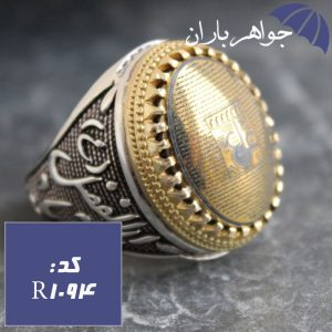 انگشتر حدید عین علی طلایی و زیارت عاشورا با رکاب یا اباالفضل
