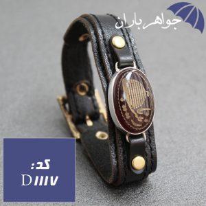دستبند عقیق خراسانی یا زینب