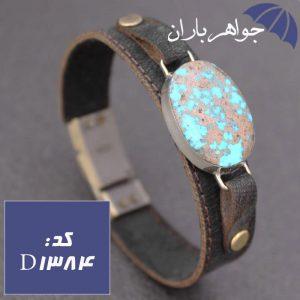 دستبند فیروزه نیشابوری شجری اصل مردانه