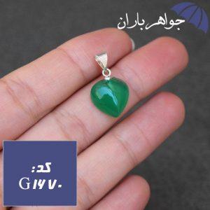 گردنبند عقیق سبز تراش قلب دخترانه