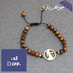 دستبند سنگ و نماد ماه تولد شهریور
