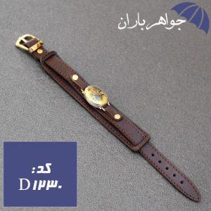 دستبند حدید عین علی طلایی