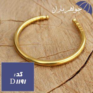دستبند خلخال ساده مردانه