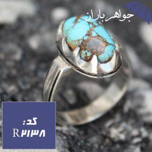 انگشتر فیروزه نیشابوری شجری اصل دست ساز