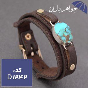 دستبند فیروزه نیشابوری شجری اصل