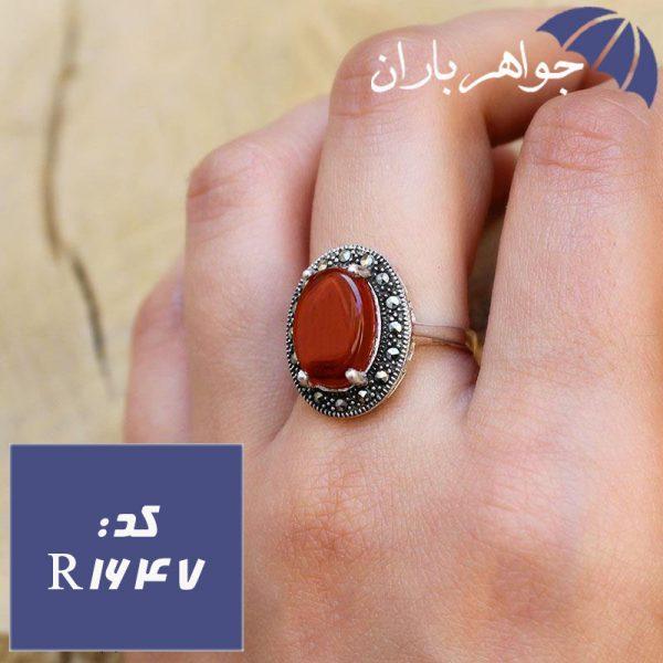 انگشتر عقیق یمنی مارکازیتی زنانه