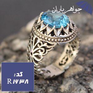 انگشتر توپاز آبی اصل مردانه دور چنگی