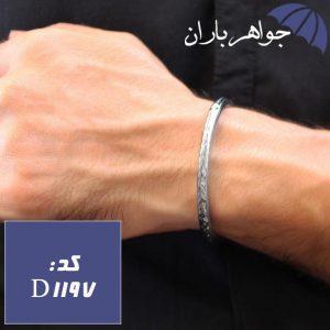 دستبند خلخال شیاری مردانه