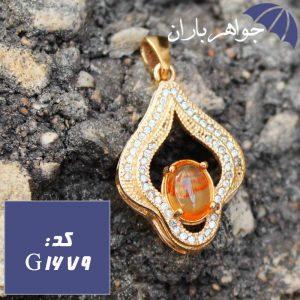 گردنبند طلاروس عقیق اصل خوشرنگ
