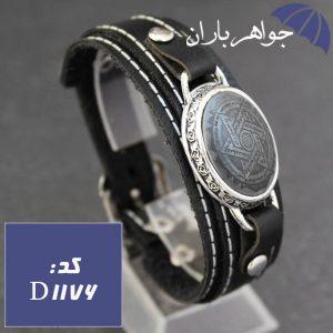 دستبند حدید ستاره سلیمان چرمی