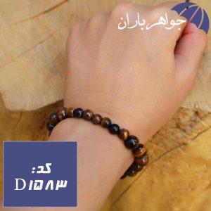 دستبند چشم ببر اصل خوشرنگ