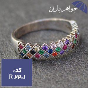 انگشتر نقره پرنس رنگی زنانه