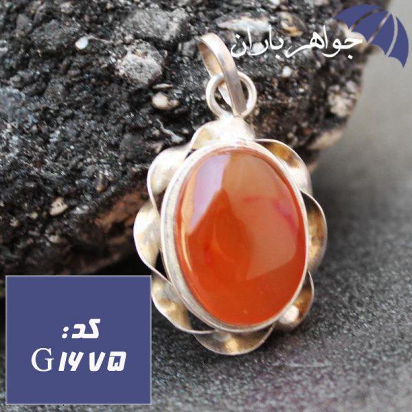 گردنبند عقیق یمنی شرف الشمس اصل مدل پیچک
