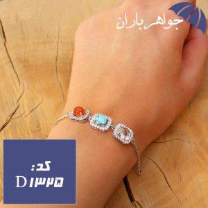 دستبند چندجواهر عقیق و فیروزه و درنجف زنانه