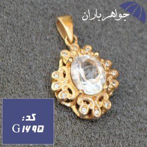 گردنبند طلاروس سیترین سفید اصل