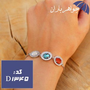 دستبند چند جواهر اصل زنانه